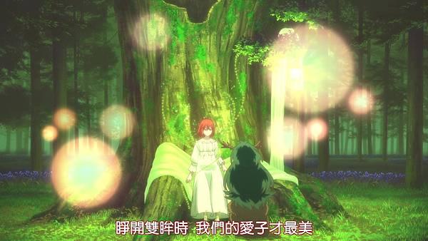 【DMG】魔法使的新娘 [06] [BIG5] [720P].mp4_20201128_112654.265.jpg