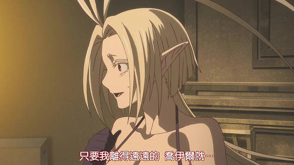 【DMG】魔法使的新娘 [14] [BIG5] [720P].mp4_20201128_144152.326.jpg