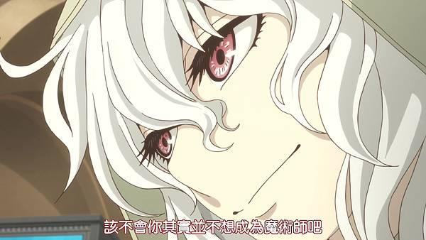 【DMG】魔法使的新娘 [19] [BIG5] [720P].mp4_20201128_165639.354.jpg