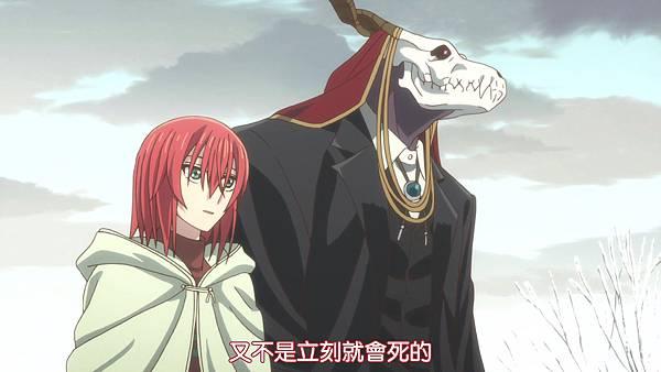 【DMG】魔法使的新娘 [20] [BIG5] [720P].mp4_20201128_171654.756.jpg