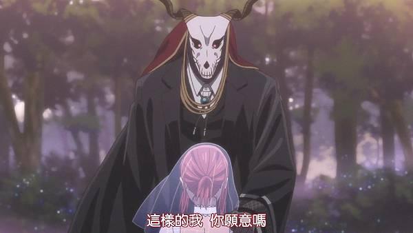 【DMG】魔法使的新娘 [24] [BIG5] [720P].mp4_20201128_190548.831.jpg