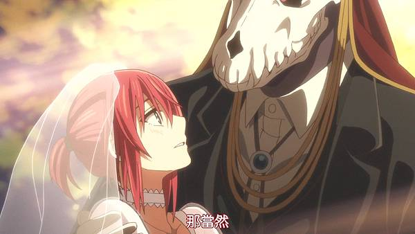 【DMG】魔法使的新娘 [24] [BIG5] [720P].mp4_20201128_190643.991.jpg