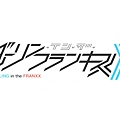 Darling in the FranXX (G.I.A.N.T)-01[兩位孤獨者][BIG5][720P].mp4_20210228_101206.539.jpg