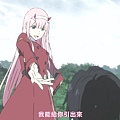 Darling in the FranXX (G.I.A.N.T)-01[兩位孤獨者][BIG5][720P].mp4_20210228_101834.313.jpg