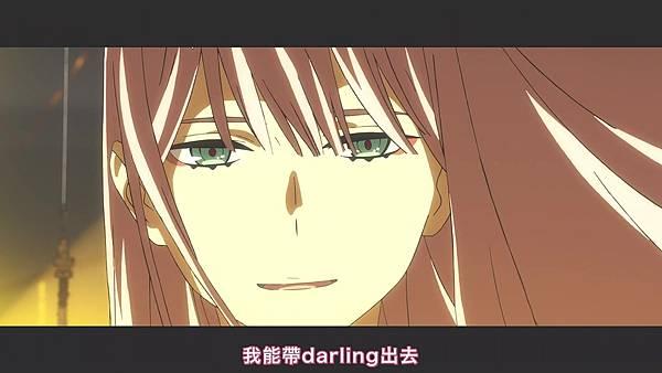 Darling in the FranXX (G.I.A.N.T)-03[戰鬥人偶][BIG5][720P].mp4_20210228_111023.779.jpg