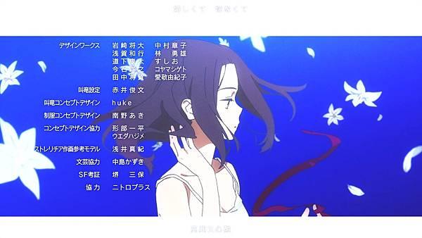 Darling in the FranXX (G.I.A.N.T)-08[男生X女生][BIG5][720P].mp4_20210228_134732.035.jpg