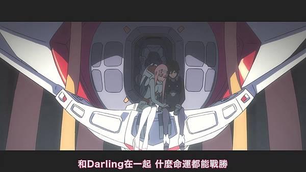 Darling in the FranXX (G.I.A.N.T)-20[新的世界][BIG5][720P].mp4_20210228_213409.612.jpg