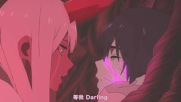 Darling in the FranXX (G.I.A.N.T)-21[為了最愛的你][BIG5][720P].mp4_20210228_220837.323.jpg