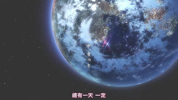 Darling in the FranXX (G.I.A.N.T)-24 END[不要離開我][BIG5][720P].mp4_20210301_001734.933.jpg