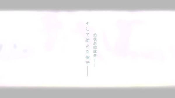 Darling in the FranXX (G.I.A.N.T)-24 END[不要離開我][BIG5][720P].mp4_20210301_001802.307.jpg