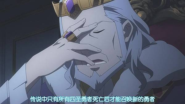 【LKSUB】盾之勇者成名錄 [01] [GB] [720P].mp4_20210307_101845.917.jpg