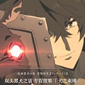 【LKSUB】盾之勇者成名錄 [04] [GB] [720P].mp4_20210307_112529.872.jpg