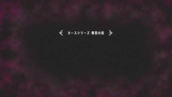 【LKSUB】盾之勇者成名錄 [08] [GB] [720P].mp4_20210307_131214.251.jpg