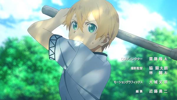 [UHA-WINGS_RATH_VCB-Studio] Sword Art Online Alicization [01][Ma10p_1080p][x265_flac_aac].tc.mkv_20210403_192938.218.jpg
