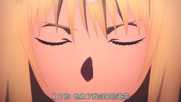 [UHA-WINGS_RATH_VCB-Studio] Sword Art Online Alicization [26][Ma10p_1080p][x265_flac_aac].mp4_20210404_164849.278.jpg