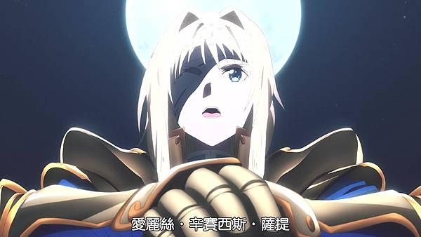 [UHA-WINGS_RATH_VCB-Studio] Sword Art Online Alicization [26][Ma10p_1080p][x265_flac_aac].mp4_20210404_160128.984.jpg