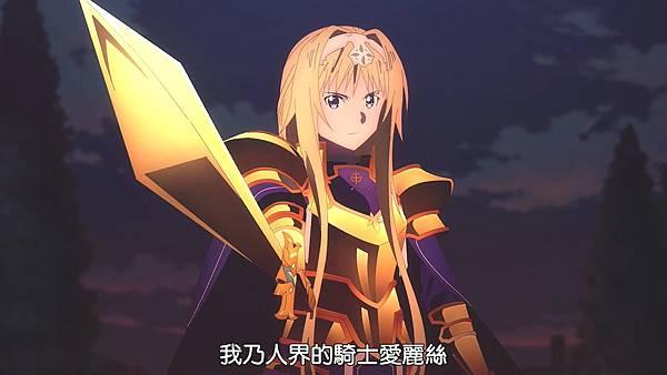 [UHA-WINGS_RATH_VCB-Studio] Sword Art Online Alicization [26][Ma10p_1080p][x265_flac_aac].mp4_20210404_164853.952.jpg