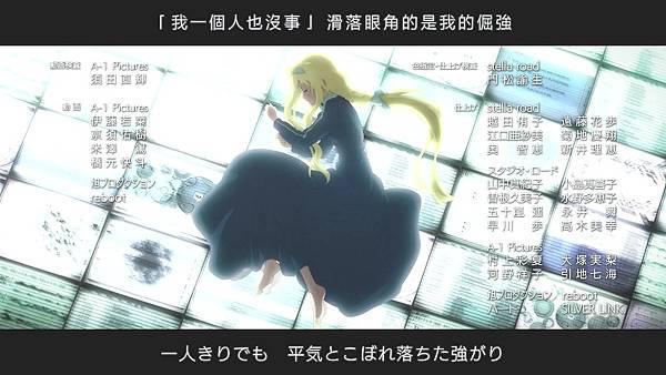 [UHA-WINGS_RATH_VCB-Studio] Sword Art Online Alicization [26][Ma10p_1080p][x265_flac_aac].mp4_20210404_170325.416.jpg