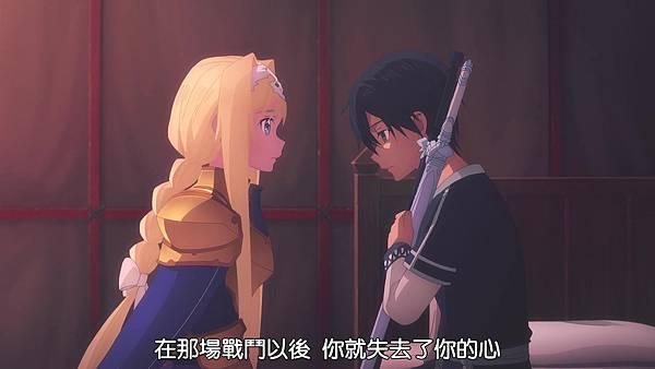 [UHA-WINGS_RATH_VCB-Studio] Sword Art Online Alicization [29][Ma10p_1080p][x265_flac_aac].mp4_20210404_180330.026.jpg