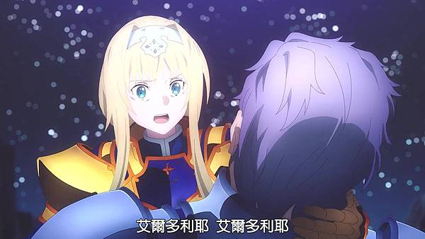 [UHA-WINGS_RATH_VCB-Studio] Sword Art Online Alicization [32][Ma10p_1080p][x265_flac_aac].mp4_20210404_194758.556.jpg