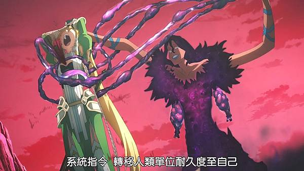 [UHA-WINGS_RATH_VCB-Studio] Sword Art Online Alicization [37][Ma10p_1080p][x265_flac_aac].mp4_20210404_215855.192.jpg