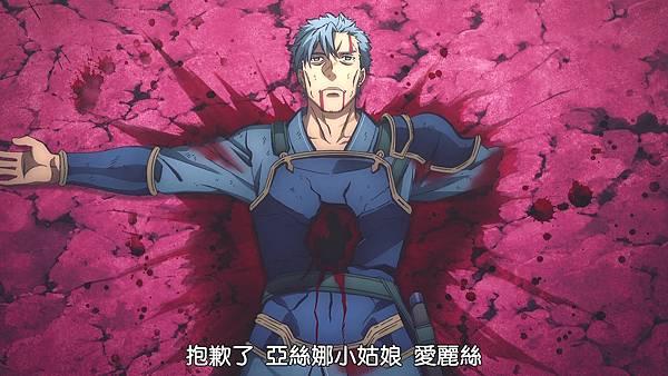 [UHA-WINGS_RATH_VCB-Studio] Sword Art Online Alicization [38][Ma10p_1080p][x265_flac_aac].mp4_20210404_223729.856.jpg