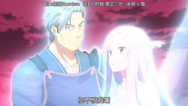 [UHA-WINGS_RATH_VCB-Studio] Sword Art Online Alicization [38][Ma10p_1080p][x265_flac_aac].mp4_20210404_224521.070.jpg