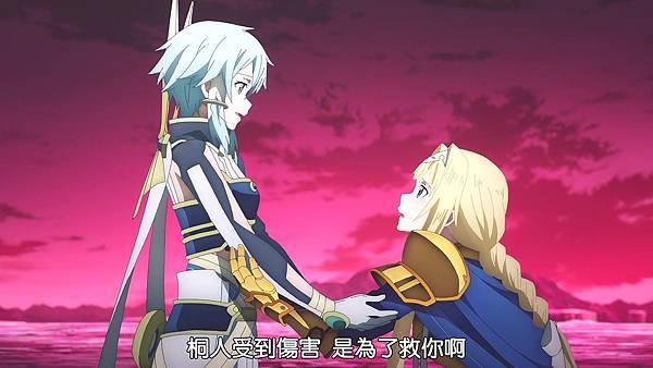 [UHA-WINGS_RATH_VCB-Studio] Sword Art Online Alicization [39][Ma10p_1080p][x265_flac_aac].mp4_20210404_225139.029.jpg