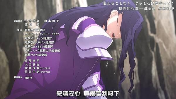 [UHA-WINGS_RATH_VCB-Studio] Sword Art Online Alicization [38][Ma10p_1080p][x265_flac_aac].mp4_20210404_224705.038.jpg