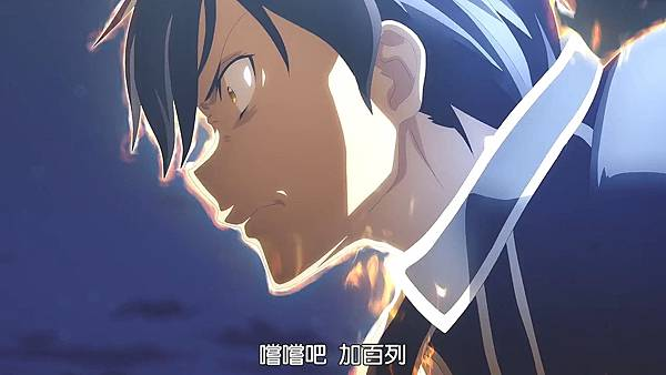 [UHA-WINGS_RATH_VCB-Studio] Sword Art Online Alicization [44][Ma10p_1080p][x265_flac_aac].mp4_20210405_105024.763.jpg