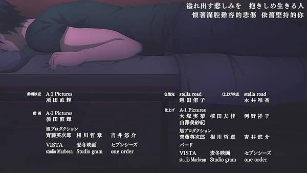 [UHA-WINGS_RATH_VCB-Studio] Sword Art Online Alicization [46][Ma10p_1080p][x265_flac_aac].mp4_20210405_114011.231.jpg