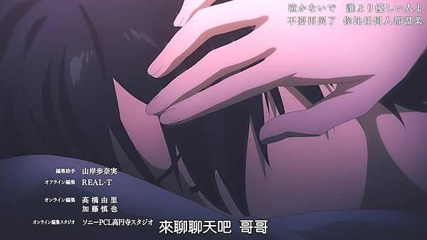 [UHA-WINGS_RATH_VCB-Studio] Sword Art Online Alicization [46][Ma10p_1080p][x265_flac_aac].mp4_20210405_114105.655.jpg