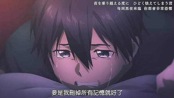 [UHA-WINGS_RATH_VCB-Studio] Sword Art Online Alicization [46][Ma10p_1080p][x265_flac_aac].mp4_20210405_114033.942.jpg