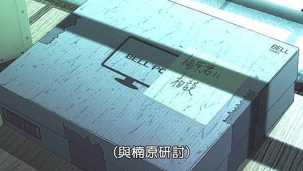 [YMDR][K Seven stories Episode 2][2018][SIDE:BLUE ~猶如天狼~][1080p][AVC][JAP][BIG5][MP4-AAC][ViPHD].mp4_20210411_133828.801.jpg