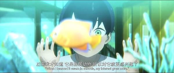 喬瑟與虎與魚群Josee to Tora to Sakana-tachi WEB540P.mp4_20210627_095508.833.jpg
