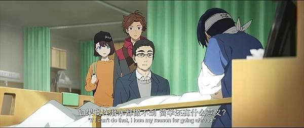 喬瑟與虎與魚群Josee to Tora to Sakana-tachi WEB540P.mp4_20210627_101845.793.jpg