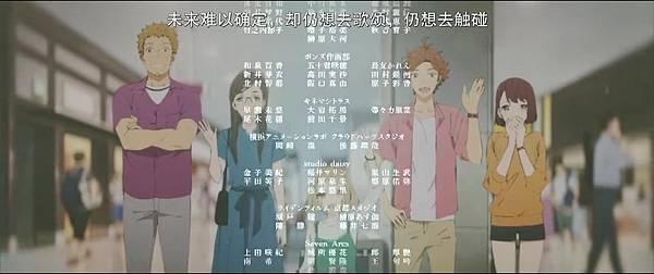 喬瑟與虎與魚群Josee to Tora to Sakana-tachi WEB540P.mp4_20210627_104829.975.jpg