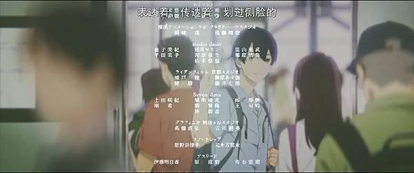 喬瑟與虎與魚群Josee to Tora to Sakana-tachi WEB540P.mp4_20210627_104832.575.jpg