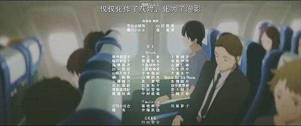 喬瑟與虎與魚群Josee to Tora to Sakana-tachi WEB540P.mp4_20210627_104844.523.jpg