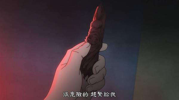 [BeanSub%26;FZSD][Jujutsu_Kaisen][01][BIG5][1080P][x264_AAC].mp4_20210702_200546.392.jpg