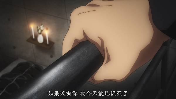 [BeanSub%26;FZSD][Jujutsu_Kaisen][13][BIG5][1080P][x264_AAC].mp4_20210703_005657.786.jpg