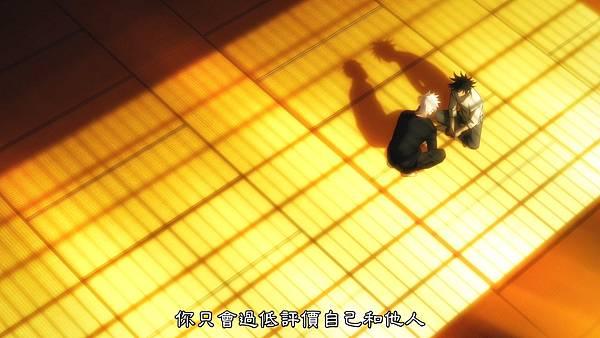 [BeanSub%26;FZSD][Jujutsu_Kaisen][23][BIG5][1080P][x264_AAC].mp4_20210703_110441.567.jpg