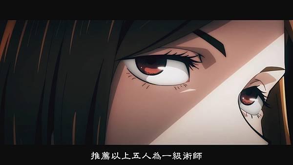 [BeanSub%26;FZSD][Jujutsu_Kaisen][24][BIG5][1080P][x264_AAC].mp4_20210703_113459.053.jpg