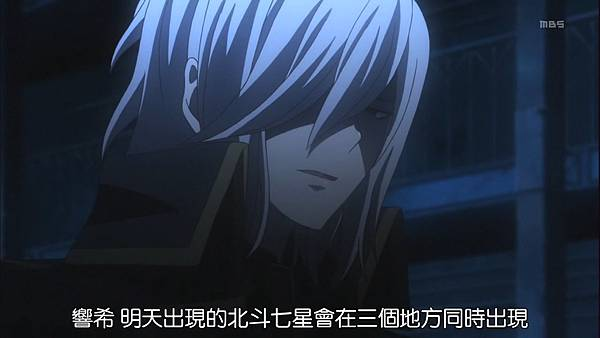 [DMG][Devil Survivor 2 The Animation][07][1280x720][BIG5].mp4_20210704_113834.113.jpg