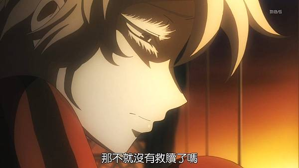 [DMG][Devil Survivor 2 The Animation][08][1280x720][BIG5].mp4_20210704_124227.783.jpg