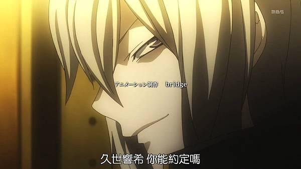 [DMG][Devil Survivor 2 The Animation][09][1280x720][BIG5].mp4_20210704_130722.753.jpg