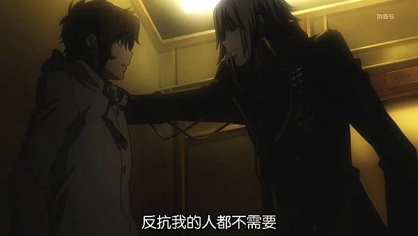 [DMG][Devil Survivor 2 The Animation][09][1280x720][BIG5].mp4_20210704_130649.520.jpg