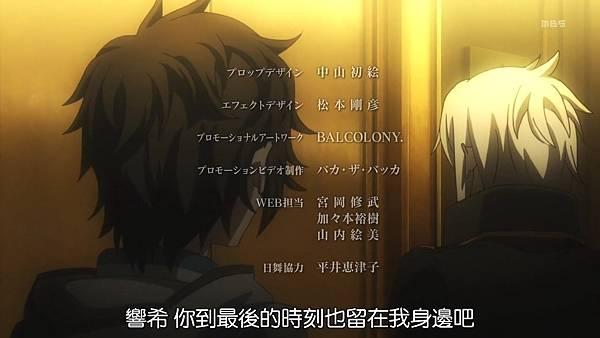 [DMG][Devil Survivor 2 The Animation][09][1280x720][BIG5].mp4_20210704_130714.897.jpg