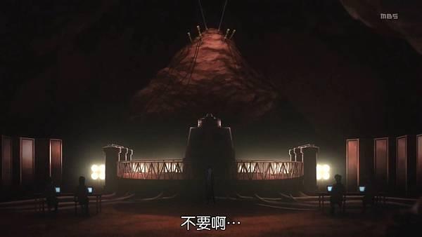 [DMG][Devil Survivor 2 The Animation][10][1280x720][BIG5].mp4_20210704_131643.080.jpg