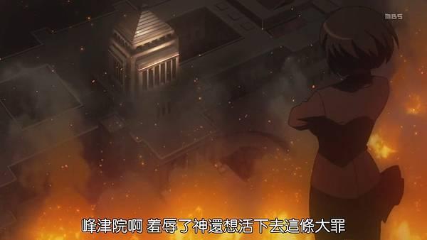 [DMG][Devil Survivor 2 The Animation][10][1280x720][BIG5].mp4_20210704_132601.350.jpg
